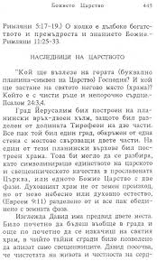 kggodoslavrus