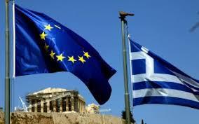 Image result for σημαίες ελλαδος ευρωπαικης ενωσης