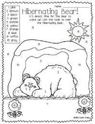 Small Picture bear hibernating worksheet Beary Bears Teachers Activities