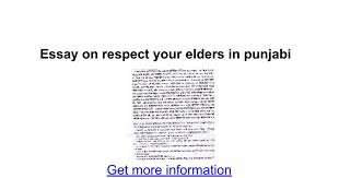 essay on respect your elders in punjabi google docs