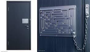 door chain lock. Photo 2 Of 8 Defendius Labyrinth Door Chain Lock ( Maze #2) .