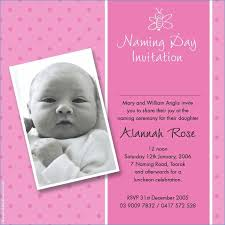 Template For Baptismal Invitation Christening Invitation Template ...