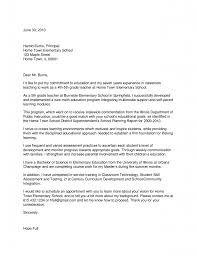 Math Tutor Cover Letter Sponsorship Form Template Sample Essay
