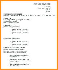 11 12 Students Profile Sample Jadegardenwi Com