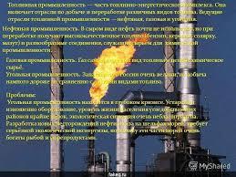 Реферат Угольная промышленность мира Проблемы и перспективы  Энергетика угольная промышленность реферат