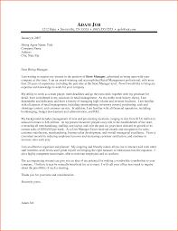 Pharmacist Cover Letter Template Hospital Pharmacist