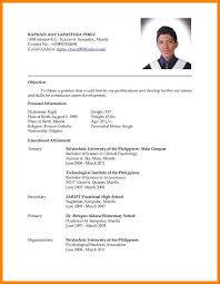 pilipino resume objective latestresume 110719085331 phpapp01 thumbnail  4jpgcaption