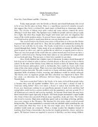 cover letter how to write a persuasive essay example how to write cover letter argument persuasive essay examples for kidshow to write a persuasive essay example extra medium
