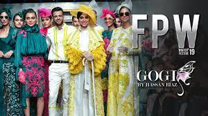 Riaz Sahab Designer Gogi By Hassan Riaz Designer Fashion Pakistan Week 2019 Winter Festive Hd