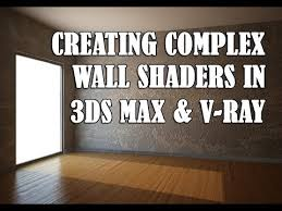 creating complex wall textures in 3ds