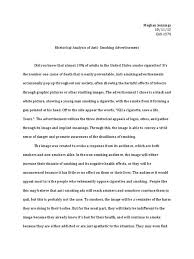 analysis of an argument essay examples poverty argumentative  cover letter anti smoking advertisement rhetorical analysisexample of rhetorical essay anti smoking advertisement rhetorical analysis