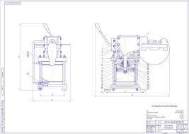 Модернизация клепальной установки конструкторская часть  Модернизация клепальной установки конструкторская часть дипломного проекта