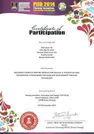 Certificate Of Participation Sample Design Elsik Blue Cetane