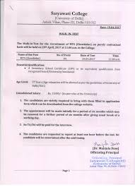 satyawati college application form for the post of non teaching staff on contractual basis