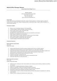 sample resume for office manager position sample resume for medical office manager experience resumes