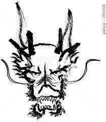 龍 筆描き 正面のイラスト素材 2063320 Pixta