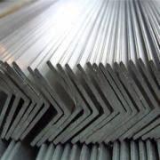 <b>Угол алюминиевый</b> в Черкассах: интернет-магазины и компании ...