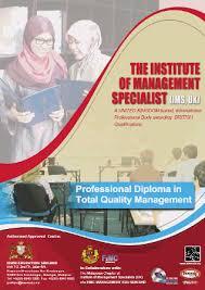 professional diploma in total quality management kolej iewm tqm brochure