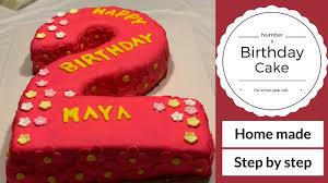 Number 2 Birthday Cake Tutorial Youtube