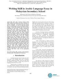 Pdf Writing Skill In Arabic Language Essay In Malaysian