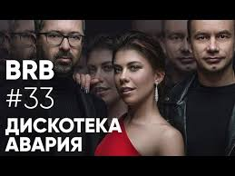 <b>Big Russian Boss</b> Show #38 | Каста | Хамиль и Змей - YouTube