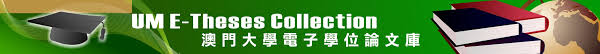 university of macau library um e theses collection other resources