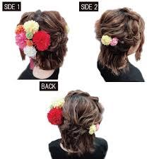 成人式を華やかにボブの編み込みアレンジ集成人式の髪型ヘア
