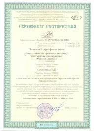 Хлебозавод № в Минске хз 3 jpg