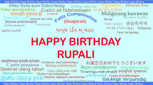 rupali languages idiomas happy birthday youtube Birthday Cake Images With Name Rupali rupali languages idiomas happy birthday Birthday Cakes with Name Edit