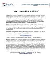 Help With Resume Resume Animal Science Part Time Help Wanted 10000feb10000 100ie100xzc 70