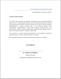 Carta De Recomendacion Personal No Laboral Resultado De Imagen Para Carta De Recomendacion Personal
