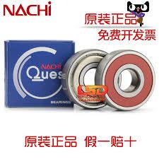 nachi bearings. imported nachi 6000600160026003 60046005 zz zze 2rs 2nse bearings nachi