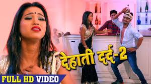bhojpuri song bhojpuri hd videos