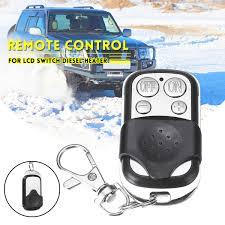 <b>12V</b>/<b>24V LCD Monitor Switch</b>+Remote Control Accessories For Car ...