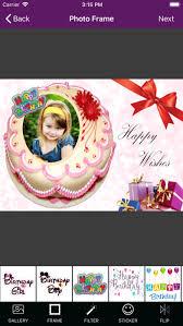 Birthday Cake Photo Frame App Price Drops