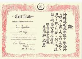 Martial Arts Certificate Templates Martial Arts Certificate Maker Drabble Info