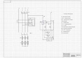 Электронные книги Наука и образование Дипломы Диплом  Диплом Реконструкция электроснабжения машинотракторного
