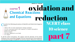 ncert class 10 science chapter 1 chemical reaction and equation part 7 in hindi