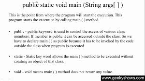 a basic structure of java program hindi  a basic structure of java program hindi