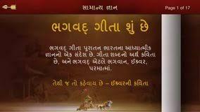 essay on bhagwad geeta vu midterm solved papers need help bhagavad gita essay 656 words bartleby