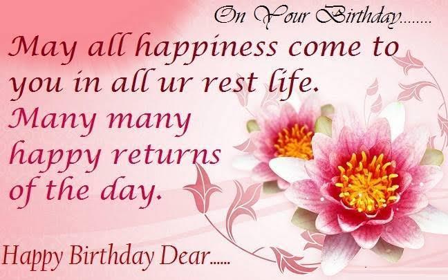 happy birthday sms in hindi for boyfriend