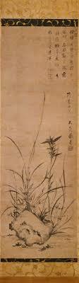 zen buddhism essay heilbrunn timeline of art history the  orchids and rocks