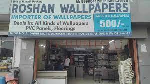 Roshan Wallpapers Photos, Dabri, Rewari ...