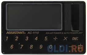 <b>Калькулятор карманный Assistant</b> AC-1110 8-разрядный AC-1110 ...