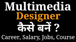 Multimedia Designer Salary