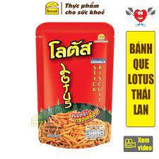 Bánh Snack Que Cọng Dorkbua Lotus Thái Lan Vị Tôm Đỏ - Đồ Ăn Vặt Nội Địa  Ngon Giá Rẻ - Bánh Kẹo Ăn Vặt Thái Lan - Ruvask