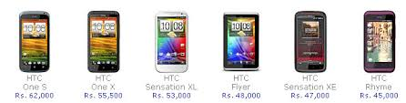 all htc phones with price. htc-mobile-model-2012-prices-in-pakistan all htc phones with price