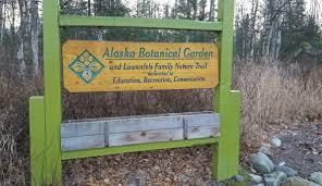 field trip alaska botanical garden