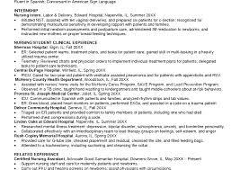 Rn Resumes Sample Rn Resume Resume Sample Nurse For Nurses Nurse