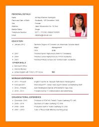 How To Make A Cv For Job 5 Cv To Apply For Teaching Job Lobo Development